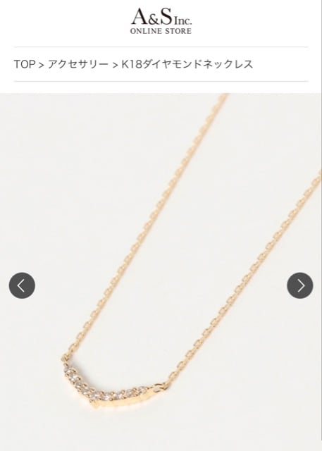 アガット ダイヤモンド カーブライン ネックレス K18YG 0.04ct < ブランドの