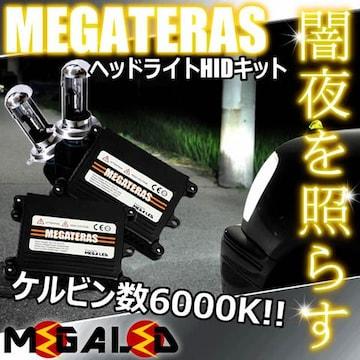 超LED】モコMG21S系/ヘッドライトHIDキット/H4HiLow/6000K
