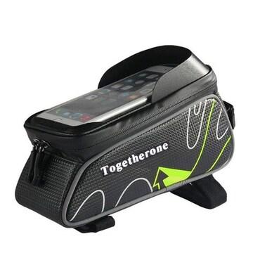 トップチューブバッグ フレームバッグ 収納可能 緑