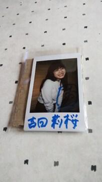 吉田莉桜、直筆サイン入りチェキ