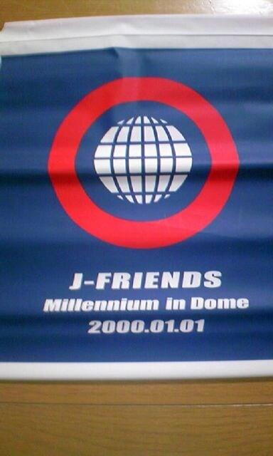 ★J-FRIENDS ショッピングバック KinKi・V6・TOKIO  < タレントグッズの