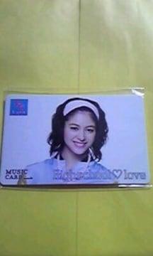†E-girls†Highschool Love†楓music card††