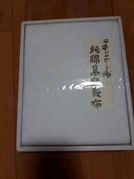 ジャガード織り綿敷布