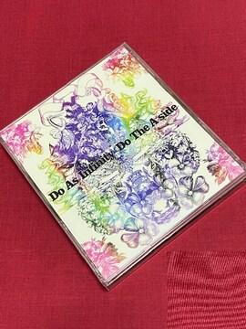 【送料無料】Do As Infinity(BEST)2CD+1DVD
