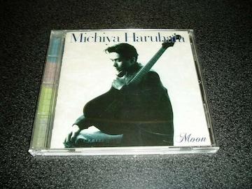CD「春畑道哉/Moon」ムーン チューブ 即決