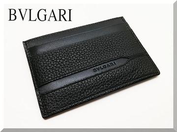 BVLGARI☆ ブルガリ カードケース 名刺入れ 新品 フラグメントケース
