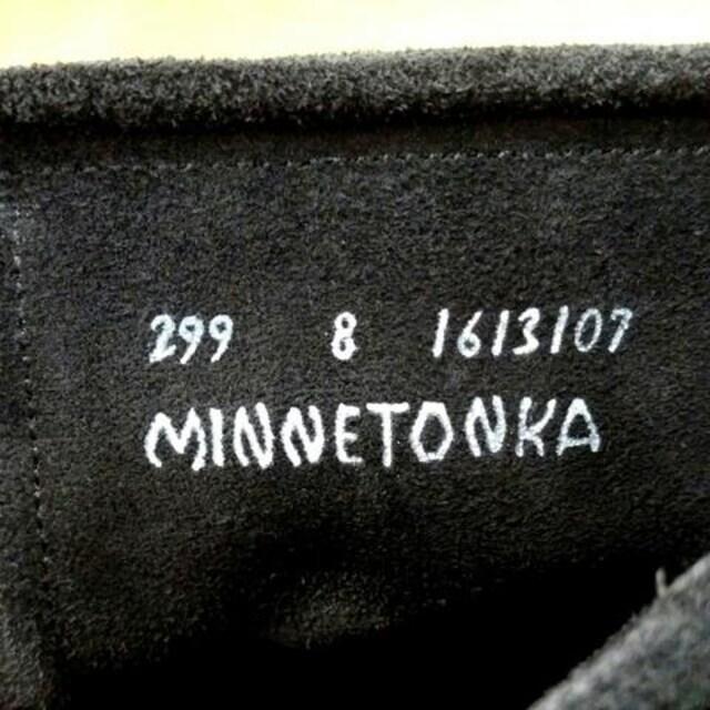 送料込み ミネトンカ フリンジショートブーツ < ブランドの