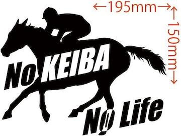 カッティングステッカー No KEIBA No Life・4