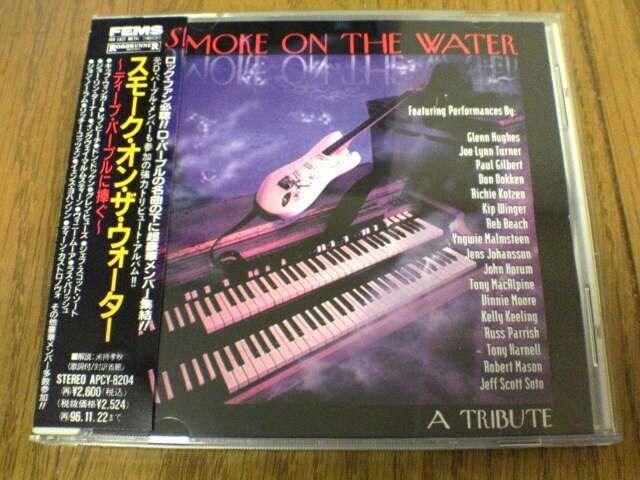 CD スモーク・オン・ザ・ウォーター  < CD/DVD/ビデオの