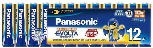 パナソニック EVOLTA 単3形アルカリ乾電池 12本パック(i)