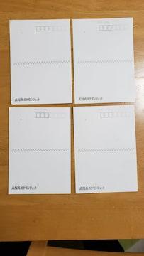 ポケモンジェット ポストカード4枚