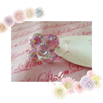 新品☆リズリサ*キラキラお花指輪