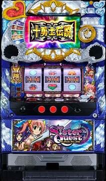 シスタークエスト〜時の魔術師と悠久の姉妹◆コイン不要機付◆