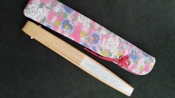 送料込★秋桜と桔梗の扇子&ちりめんの扇子袋