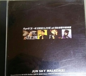 2枚組CD ジュンスカイウォーカーズ April3-4 1993LIVE at