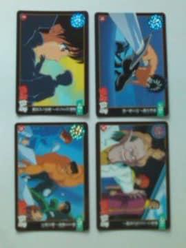 ◆幽遊白書/カード(黒)/4枚