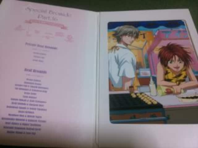☆テニスの王子様☆SPECIAL  BROMID  Part. 16☆白石&金太郎☆  < トレーディングカードの