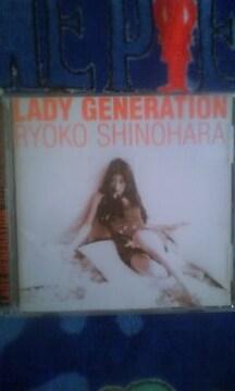 LadyGeneration〜淑女の世代〜篠原涼子