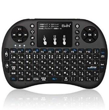 ★マウス一体型★ 便利 ワイヤレスキーボード mini