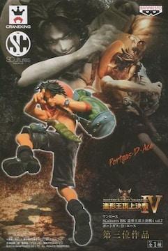 ワンピース SCultures BIG 造形王頂上決戦 4 �W vol.7 エース�@