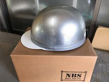 NBS製 コルク半帽