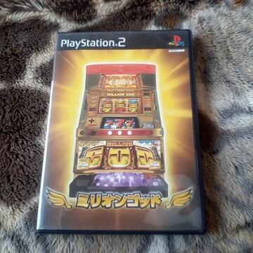 ミリオンゴッド パチスロ/ PS 2ソフト