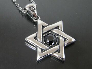 六芒星 ダビデの星 シルバー ネックレス ヘキサグラム 賢者の石