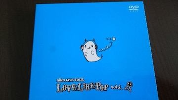 aiko「LOxE LIKE POP add.」DVD
