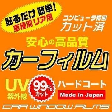 MINI ミニ R50.52.53 カット済みカーフィルム