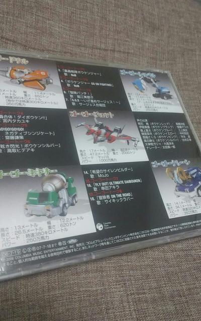 轟轟戦隊ボウケンジャー/ソングコレクション < CD/DVD/ビデオの