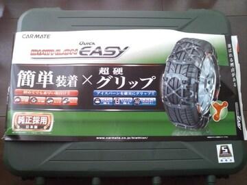 未使用品☆ カーメイト/日本製 非金属タイヤチェーン バイアスロン