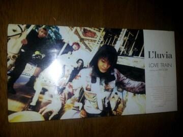 ジュビア☆ラブトレイン♪CDシングル美品☆ビジュアル*マイラブ
