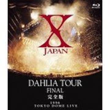 ■レアDVD『X-JAPAN DAHLIA TOUR FINAL』ヨシキ トシ ヒデ