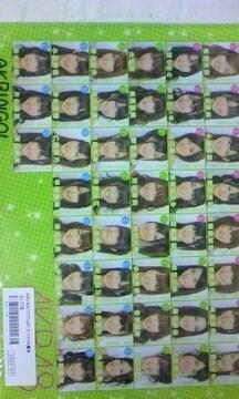 AKB48「AKBINGO!クリアフォルダ」2009ver. 新品