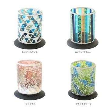 モザイク シリンダーランプ 間接照明 卓上 ステンドグラス 綺麗