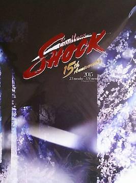 堂本光一主演★Endless SHOCK 2015★パンフレット