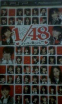 PSP「AKB1/48アイドルと恋したら期間限定生産版」
