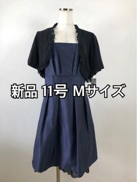 新品☆11号Mボレロ付き裾フリルパーティーワンピース♪m161