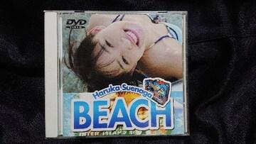 送料込み「BEACH」末永遥