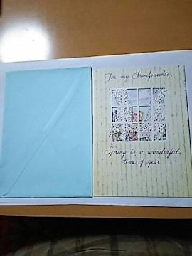 メッセージカード 封筒付き