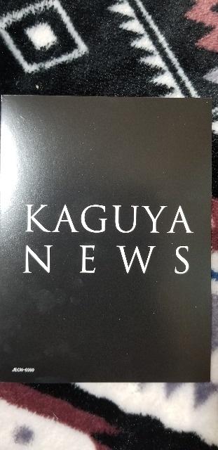 NEWS/KAGUYA 限定盤DVD付き < タレントグッズの