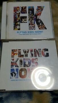 FLYING KIDS(フライングキッズ) ニューベスト 2枚組ベスト
