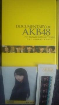 激レア!☆AKB48/DOCUMENTARY第3弾☆初回盤DVD4枚組+生写真5枚+フィルム