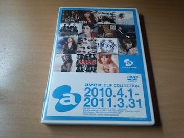 DVD「avex CLIP COLLECTION 2010.4.12」安室奈美恵