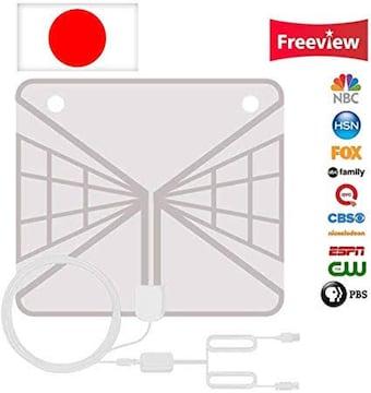 (進化版)室内 テレビアンテナ HD TVアンテナ 128KM受信範囲 信