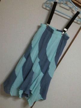 新品同様◎キャミホルターワンピース/スカート 3way/ブルー系