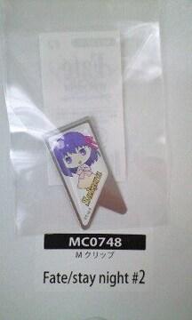 Fate/stay night展 MクリップSD桜