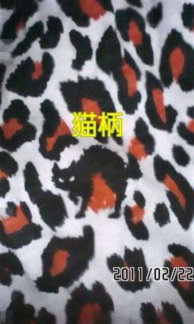 ワールドワイドラブ・ロゴプリント豹柄&隠れ猫キャミワンピ < ブランドの