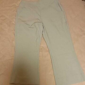 GUNZE 水色7分丈パンツ 新品未使用