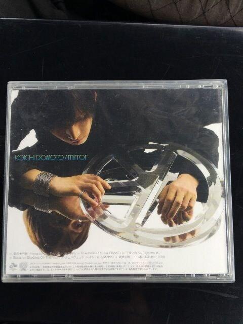 堂本光一 cd 初回生産限定盤 ブックレット付き  美品 < タレントグッズの